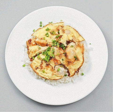 Японский омлет с рисом и курицей под названием Оякодон!