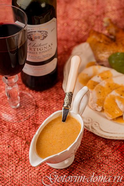 Соус-подлива для индейки или курицы (рецепт Джейми Оливера)