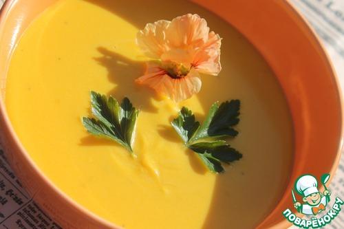 Крем-суп » Рыжее счастье «