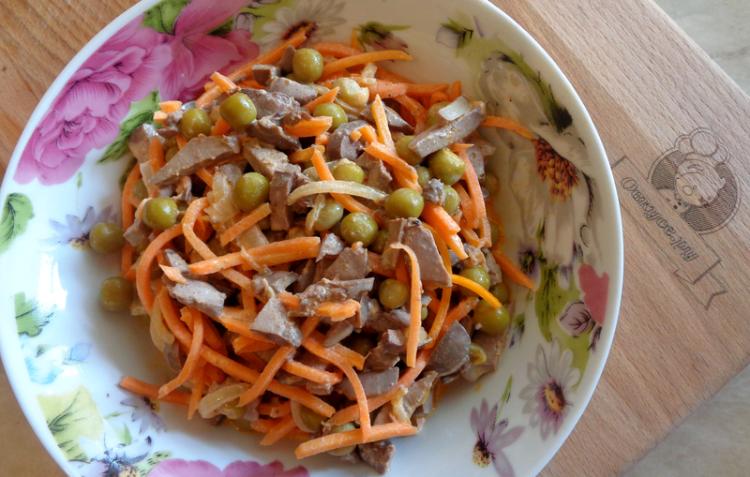 Салат с печенью и морковью