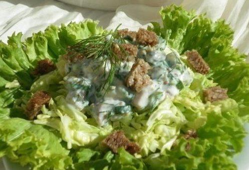 Салат «Капуста, каперсы, селёдка…»