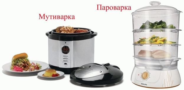 Что лучше на кухне: мультиварка или пароварка?