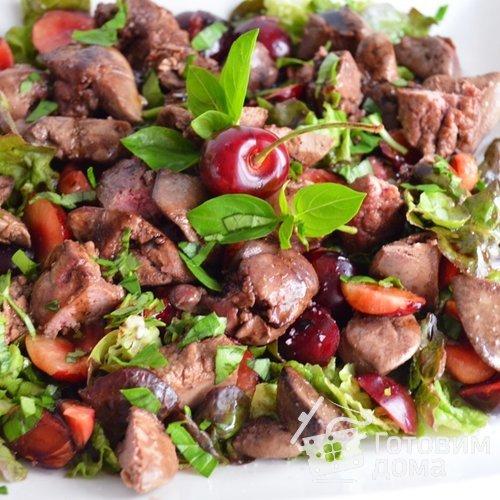 Салат с черешней и куриной печёночкой
