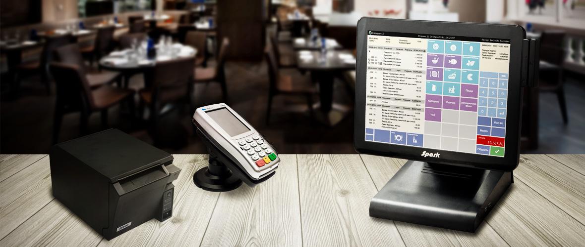 Автоматизация кафе и ресторана
