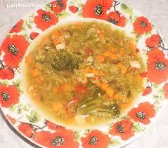 Суп с горохом зеленым колотым