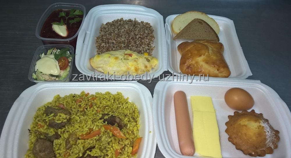 Доставка завтраков и комплексных обедов