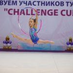 Питание при занятиях художественной гимнастикой