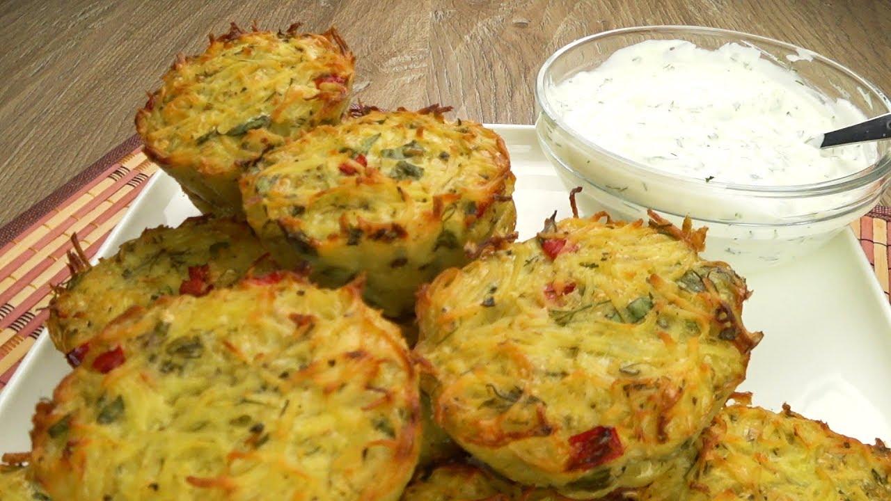 Как приготовить картофельные маффины с тимьяном и сыром?