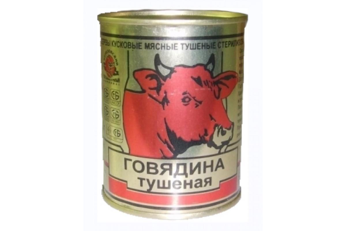 Выбираем оптимальный продукт от Березовского мясокомбината