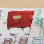 Чем обусловлен высокий спрос на услуги микрокредитных организаций?