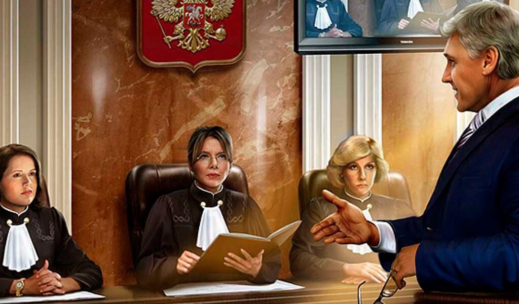 Услуги профессиональных адвокатов