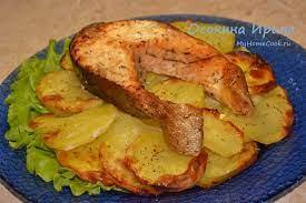 Стейк из форели с картофелем